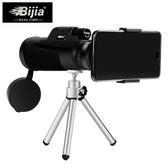 BIJIA單筒手機望遠鏡高清高倍夜視非紅外人體透視成人演唱會拍照  快速出貨