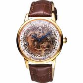 Ogival 愛其華 文藝雙鏤空真鑽機械腕錶-40mm 1929.61AGR皮