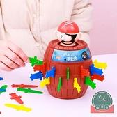 玩具海盜桶叔叔插劍木桶創意整蠱兒童游戲解壓玩具【福喜行】
