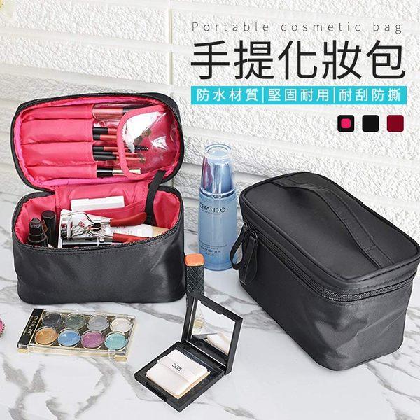 手提化妝包【HOS8B1】整理旅行收納包隨身小包美容彩妝刷具手提包手拿包 #捕夢網