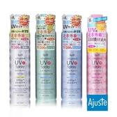 【愛伽絲】高效防曬噴霧-200g(精油香氣/香皂香氣/無香氣/花朵香氣) SPF50+ PA++++日本製 最強防曬