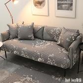北歐沙發墊純棉四季防滑通用布藝現代簡約坐墊子全棉沙發套沙發罩 QQ10801『bad boy時尚』