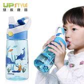 夏季兒童吸管水杯家用幼兒園防摔塑料水壺小學生可愛卡通隨手杯子『潮流世家』