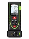 紅外線測距儀鐳射測距儀充電高精度電子尺量房儀手持易家樂小鋪