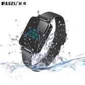 【防水設計】k18專業錄音筆迷你手環音樂智能手錶運動MP3 星河光年DF