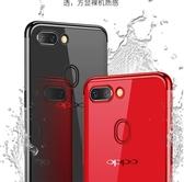 oppor11s手機殼plus超薄軟殼r11全包保護套潮男0pp0軟硅膠女款紅t