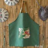 風田園清新北歐簡約廚房圍裙單口袋掛脖繫帶圍腰無袖 道禾生活館