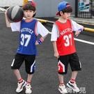 男童套裝 男童籃球服運動套裝新款夏季短袖兩件套速干兒童大童男孩球衣 韓菲兒