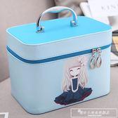 大號化妝包收納盒防水簡約手提化妝箱洗漱品旅行便攜式帶鏡子收納『韓女王』