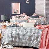雙人-四件式100%精梳純棉兩用被床包組【FOCA-聆聽-灰】