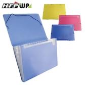 HFPWP A4 果凍色12層風琴夾/公文夾/文件夾 NO.EL4302