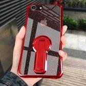 蘋果6splus手機殼plus軟硅膠帶支架【聚寶屋】