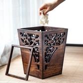實木垃圾桶家用復古創意廚房客廳幹花桶酒店紙簍無蓋 原本良品