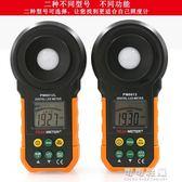 華誼數字照度計測光儀高精度MS6612便攜式一體光照測試儀器照YYP 可可鞋櫃
