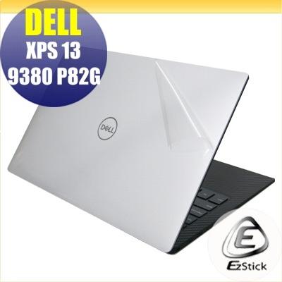 【Ezstick】DELL XPS 13 9380 P82G 二代透氣機身保護貼 DIY 包膜