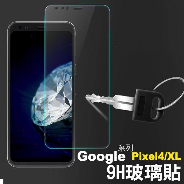 谷歌 Google Pixel5 4a 2 3 XL Pixel 3A XL 手機 玻璃貼 鋼化膜 防刮 保護貼 BOXOPEN