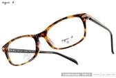 agnes b.光學眼鏡 AB2107 YDA (琥珀-黑) 潮流簡約百搭款 # 金橘眼鏡
