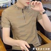 男士短袖t恤2021夏季新款潮牌POLO衫半袖體恤潮流拉鏈翻領上衣服 創意家居