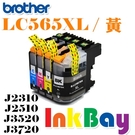 BROTHER LC565XL 黃色(單顆) 相容墨水匣 LC565【適用】MFC-J2310/MFC-J2510/MFC-J3520/MFC-J3720 LC567XL / LC569XL