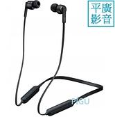 平廣 送袋 JVC HA-FX87BN 黑色 藍芽耳機 台灣公司貨保1年 降噪 防潑汗水藍牙耳機