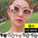 OT SHOP太陽眼鏡抗UV歐美圓框偏光...