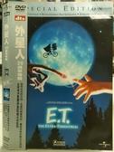 挖寶二手片-Z83-040-正版DVD-電影【ET外星人:20週年特輯 雙碟版】-史蒂芬史匹柏導演(直購價)海報