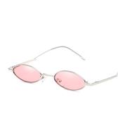 金屬小眼鏡太陽鏡 墨鏡蛋形小圓框太陽眼【五巷六號】y168