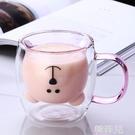 貓爪杯 創意潮流耐熱卡通小熊雙層玻璃杯可愛貓爪杯學生杯子家用水杯女杯 韓菲兒