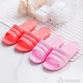 塑膠防滑拖鞋夏季室內情侶家居鞋浴室男女加厚軟底涼拖鞋 為愛居家