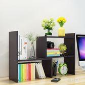 桌上簡易書架學生迷你小型辦公室收納架小書架 BF3034【旅行者】