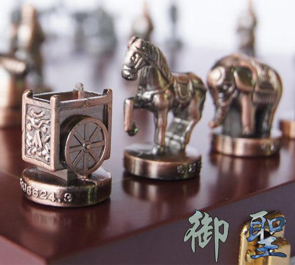 象棋 鋅合金中國象棋 禮品裝象棋
