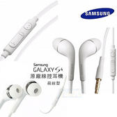 ~YUI 3C ~SAMSUNG 扁線型 耳機Galaxy S6 G9208 Galaxy S6 Edge G9250 Galaxy Note 5  耳機線控立