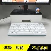 電腦顯示器增高架子辦公室用品桌面收納盒臺式屏置物墊高支架底座 町目家