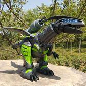 機器巨型兒童恐龍玩具男孩霸王龍電動遙控仿真動物模型女生日禮物HM 衣櫥の秘密
