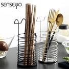 304不鏽鋼筷子筒 掛式筷筒筷籠架 壁掛式創意廚房收納盒餐具瀝水架  降價兩天