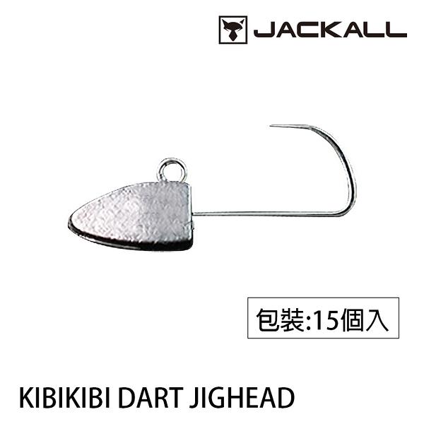 漁拓釣具 JACKALL KIBI KIBI DART JIG HEAD 15入 [汲頭鉤]