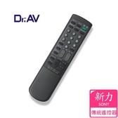 《鉦泰生活館》適用新力電視遙控器-傳統 RM-Y861