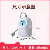 變壓器 變壓器110V轉220V 200W電源電壓轉換器去用 CP4661【歐爸生活館】