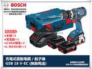 【台北益昌】BOSCH 15年最新上市 GSB 18V-EC 無刷4分充電震動電鑽/調扭力起子機 雙鋰電+L-BOXX