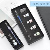 鋼筆手工水晶玻璃筆蘸水星空鋼筆復古學生用沾墨水網紅筆墨水套裝-黑色地帶