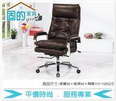 《固的家具GOOD》83-7-AB A2038辦公椅【雙北市含搬運組裝】
