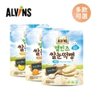 ALVINS 愛彬思 韓國 寶寶大米餅 寶寶餅乾 韓國零食 米餅