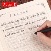 英文字帖意大利體斜手寫印刷體成人練字帖