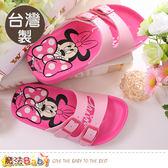 童鞋 台灣製迪士尼米妮兒童拖鞋 魔法Baby