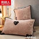 南極人牛奶絨枕套珊瑚絨法蘭絨枕頭套單人枕用枕頭罩成人一對裝2【果果新品】