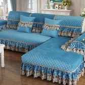 沙發坐墊 沙發墊毛絨全包布藝沙發套沙發罩簡約現代防滑歐式坐墊BL 【巴黎世家】