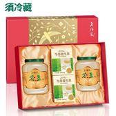 【老行家】雙龍禮盒(350g濃醇即食燕盞*2+牛蒡茶*2)含運價9810元