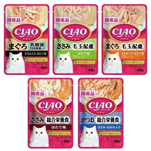 *KING *【單包】CIAO《巧餐包-40g/每包》 貓餐包 化毛 腎臟 處方機能 餐包 貓罐