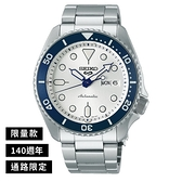 SEIKO 5 Sports.140周年限量版 超新配色 限量販售 4R36-11H0S(SRPG47K1)銀X藍