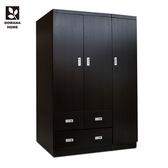 【LOHA】日式工業4X6尺三抽衣櫃/衣櫥 三色 多瓦娜胡桃色